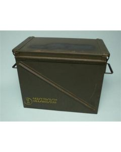 GI Used 30MM Ammo Can